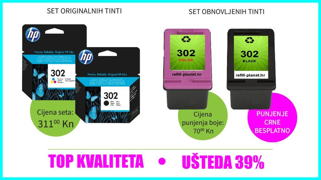 Primjer uštede kod kupovine HP 302 tinti